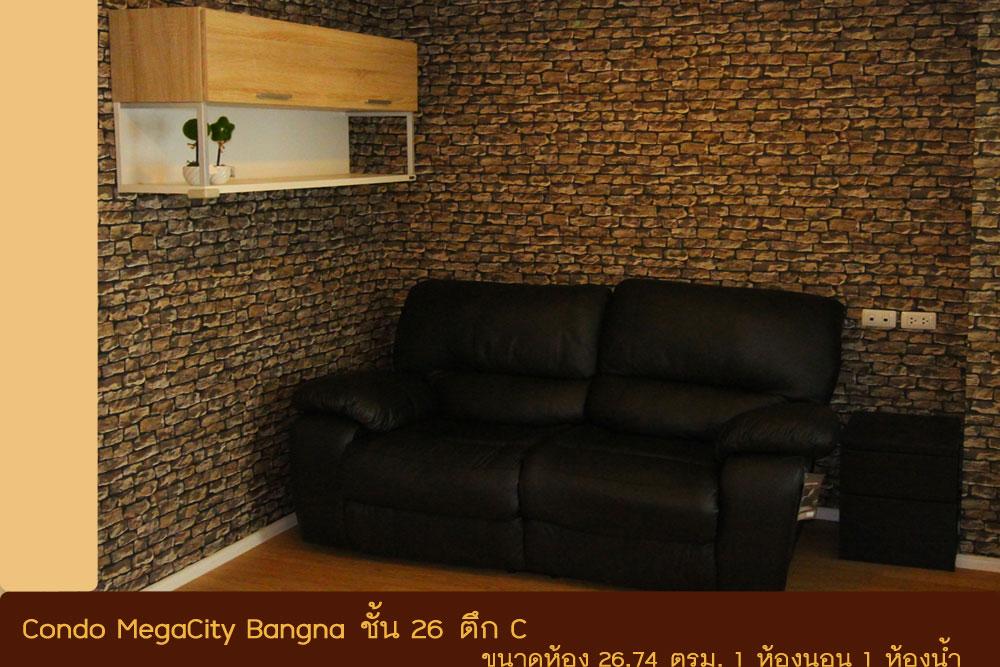 คอนโด ลุมพินี เมกะซิตี้ บางนา Lumpini Megacity Bangna LPN Megacity Bangna