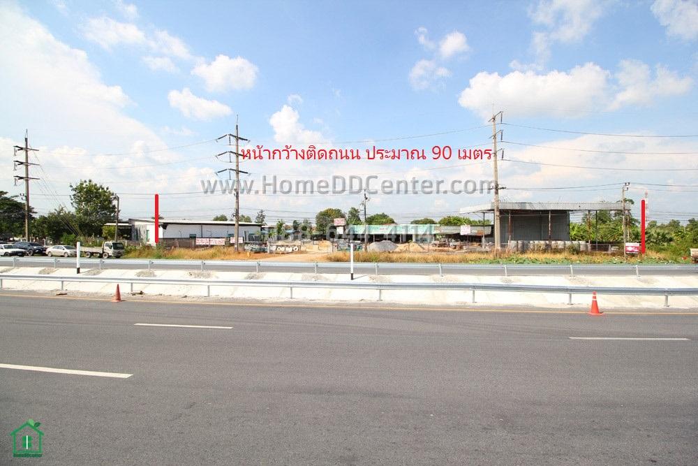 ที่ดิน หนองจอก ติดถนนสุวินทวงศ์ กรุงเทพ