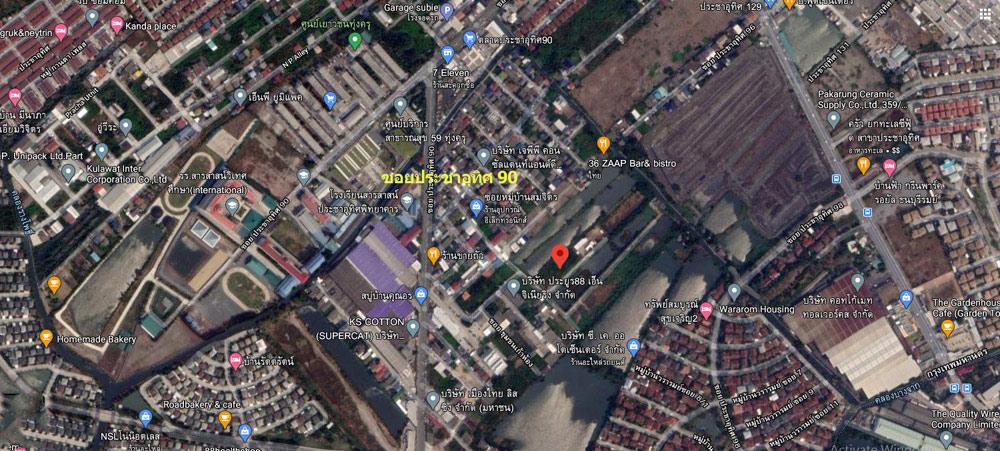 ที่ดิน ประชาอุทิศ 90 ทุ่งครุ พุทธบูชา สุขสวัสดิ์ ราษฎร์บูรณะ กรุงเทพ
