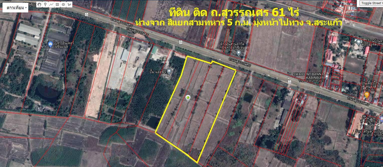 ที่ดินเปล่า ติดถนนสุวรรณศร กบินทร์บุรี ปราจีนบุรี ใกล้แยกสามทหาร