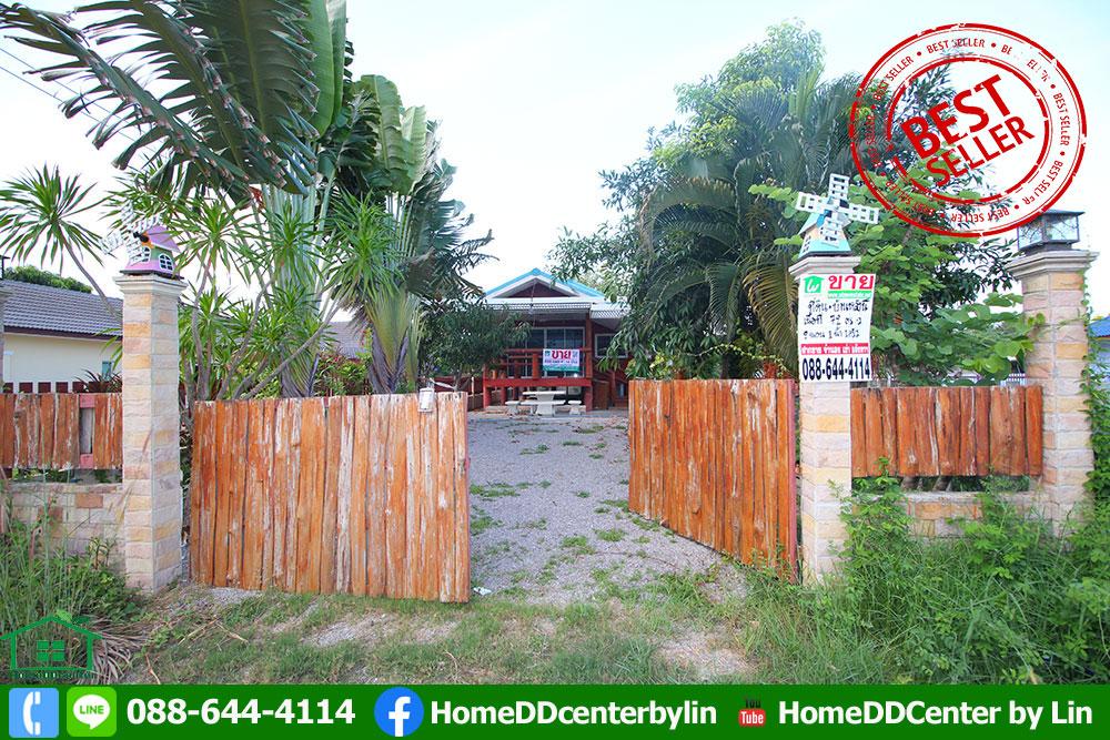 บ้านเดี่ยว ชะอำ เพชรบุรี ใกล้ทะเล ใกล้ ถนนเพชรเกษม